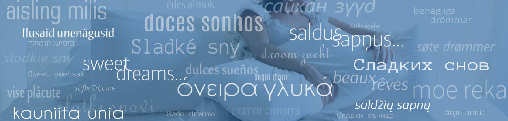 sweet dreams02